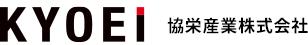 KYOEI 協栄産業株式会社